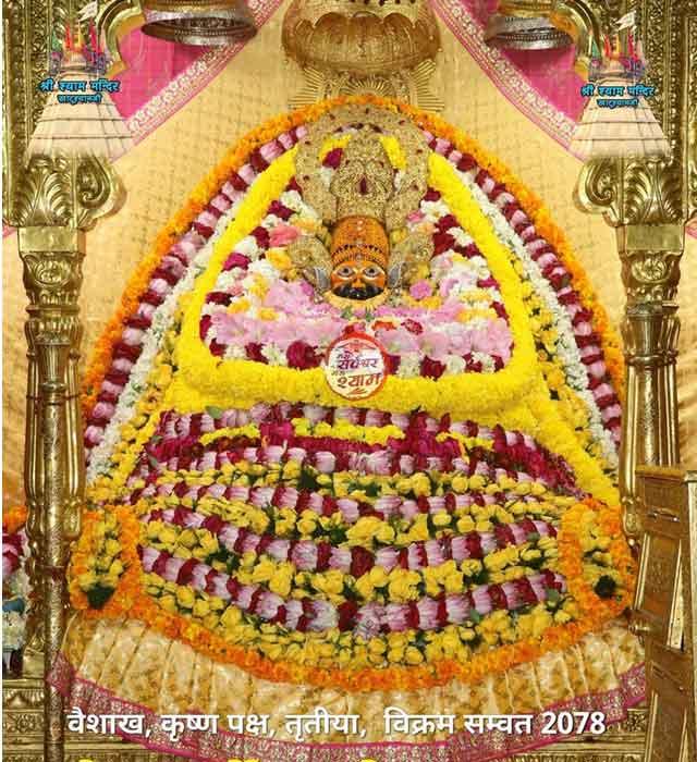 khatu shyamji daily morning darshan 29 april 2021