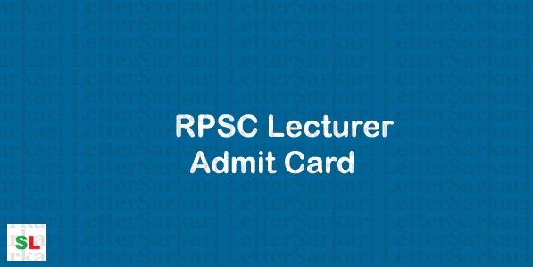 RPSC Lecturer Admit Card 2019