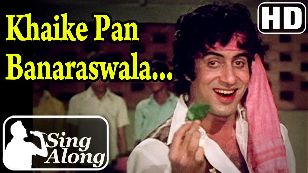 Khaike Pan Banaraswala Lyrics Don | Amitabh Bachchan