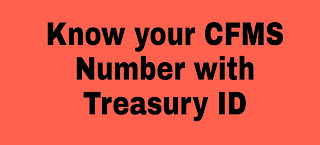 Know your CFMS Number .