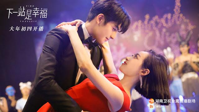song qian song weilong romance drama