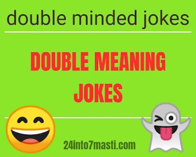 10 Best Double Meaning Jokes Ever heard