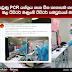 කැඩුණු PCR යන්ත්රය ගැන චීන තානාපති කාර්යාලය  සිය නිල ට්විටර් ගිණුමේ ට්විටර් පනිවුඩයක් නිකුත් කරයි