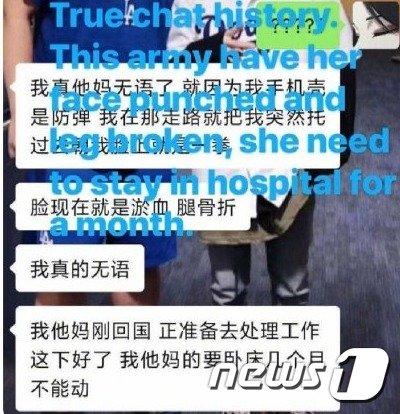 Çinli bir BTS hayranı saldırıya uğradı?