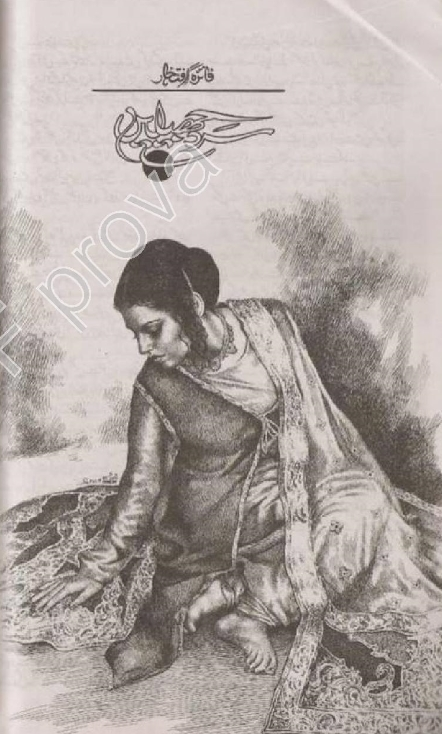 Sard jheelain novel online reading by Faiza Iftikhar