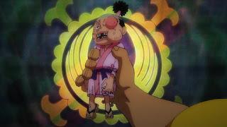 ワンピースアニメ 989話 ワノ国編 | ONE PIECE