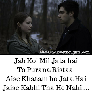 sad love Thoughts in hindi