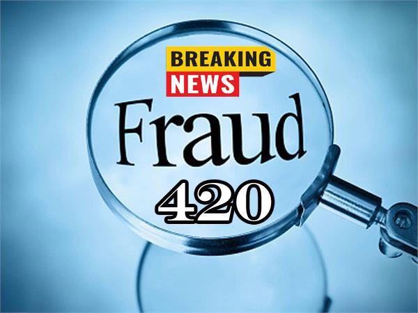 """BREAKING पत्रवार्ता :शातिराना अंदाज में लूट गया  """"आबकारी आरक्षक"""",ATM गार्ड ने की """"मदद"""" और हो गई  """"7 लाख"""" की """"ठगी""""....पुलिस ने किया .....?"""