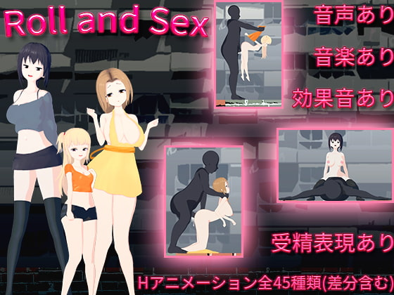 [H-GAME] Roll and Sex JP