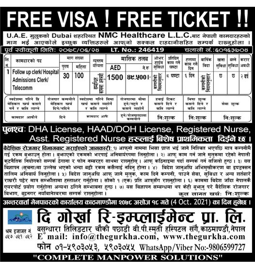 Free Visa Free Ticket Jobs in UAE for Nepali, Salary up to NRs 49,500