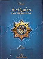 Judul : TASNIM AL-QUR'AN DAN TERJEMAHNYA Juz 1 s/d 30
