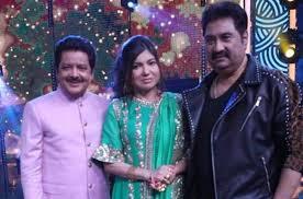 Singer Alka Yagnik', Himesh Reshamiya and Javed Ali' attended the KapilSharma show