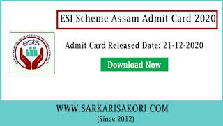 ESI Scheme Assam Admit Card Download 2020