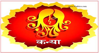 शारदीय नवरात्रि में विभिन्न राशि वालों पर होगी माँ जगदम्बा की विशेष कृपा, होगी बेहद भाग्यशाली ये राशियाँ