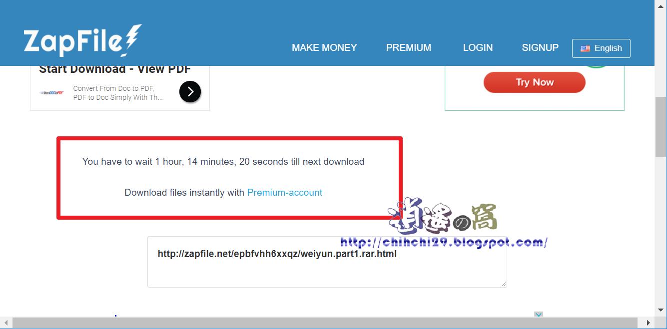 ZapFile! 檔案下載和儲存空間說明