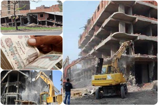 تفاصيل رسوم طلب التصالح في مخالفات البناء #مصر 2019