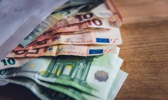 534 ευρώ για τον Δεκέμβριο και το δώρο Χριστουγέννων