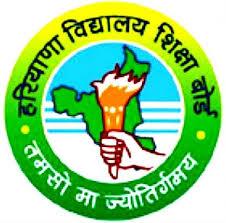 Board of School Education, Haryana recruitment 2020 - various vacancies for Teacher Eligibility Test (TET) Posts