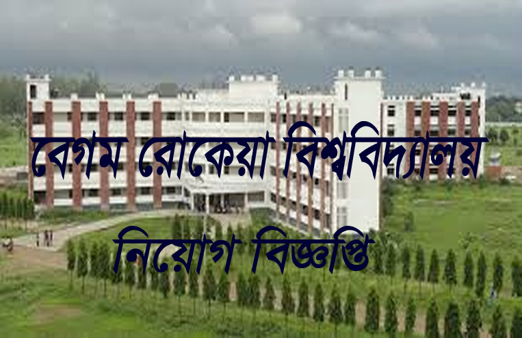 Beguam Rukeya University, Rangpur Job Circular 2020