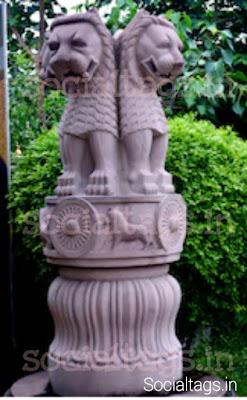 Ashok Stambh Facts 2021 (अशोक स्तंभ )
