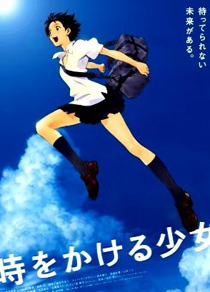 Toki wo Kakeru Shoujo (2006)