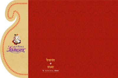 online indian wedding invitation website free download in Hindi  ऑनलाइन इंडियन वेडिंग इनविटेशन वेबसाइट फ्री
