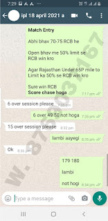IPL yesterday match reports free