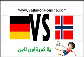 مشاهدة مباراة المانيا والنرويج بث مباشر بتاريخ 04-09-2016 تصفيات كأس العالم 2018: أوروبا