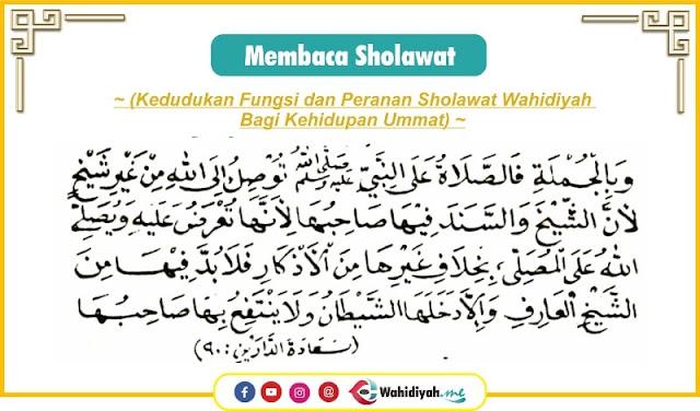 Kedudukan Fungsi dan Peranan Sholawat Wahidiyah Bagi Kehidupan Ummat