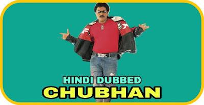 Chubhan Hindi Dubbed Movie