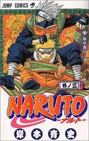 Ver Descargar Naruto Manga Tomo 03