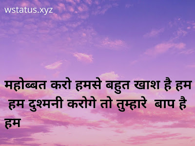 desi status in Hindi