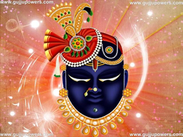 shreenathji aangan