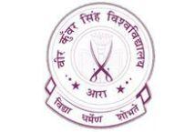 Veer Kunwar Singh University Exam Result 2018