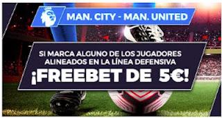 Paston promo City vs United 6 marzo 2021