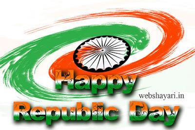 India republic day images