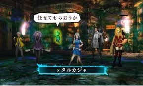 Shin Megami Tensei IV Game Free Download For PC Highly Compressed