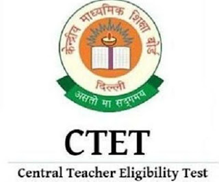 CTET July Results Declared 2019.