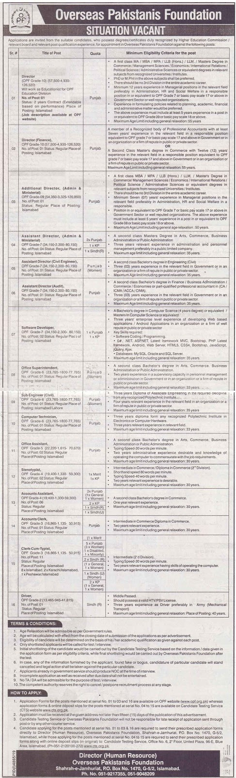 Overseas Pakistanis Foundation OPF Jobs 2020 Latest | Multiple Positions