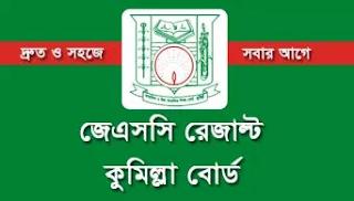 JSC Result 2018 Comilla Board www.comillaboard.gov.bd