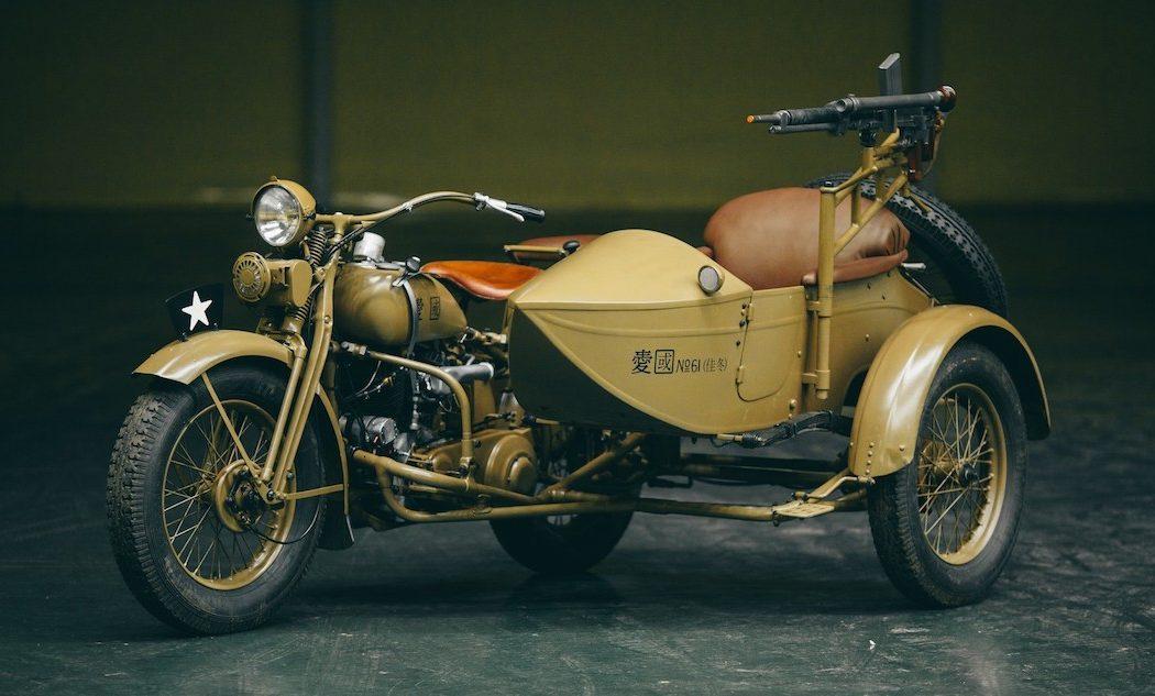 Sejarah Motor Perang Klasik Rikuo Tipe 97