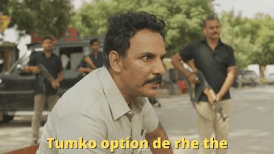Tumko option de rhe the | Mirzapur Meme Templates