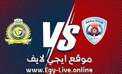 مشاهدة مباراة النصر وأبها بث مباشر ايجي لايف بتاريخ 03-12-2020 في الدوري السعودي