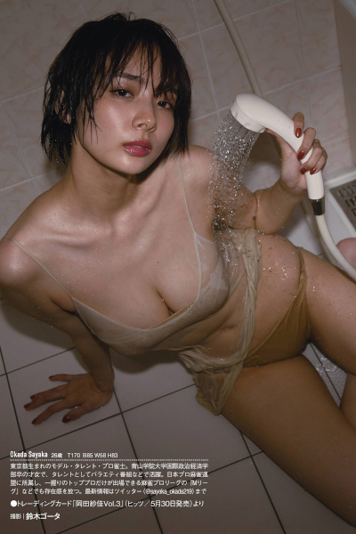 Sayaka Okada 岡田紗佳, FRIDAY 2020.06.12 (フライデー 2020年6月12日号)
