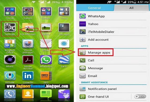 Use application manager to uninstall an android app