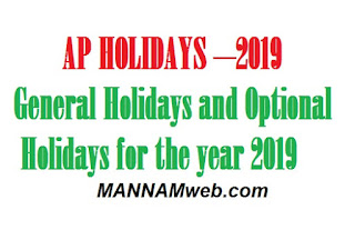 HOLIDAYS – General Holidays and Optional Holidays for the year 2019 – Declared.