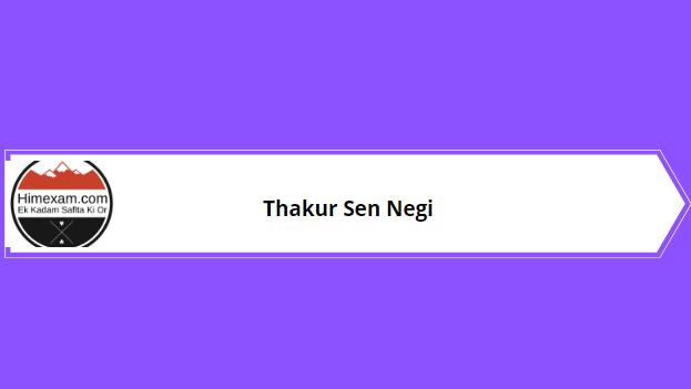 Thakur Sen Negi