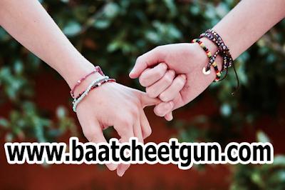 Friendship Wishes For Whatsapp Status