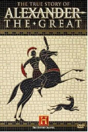 The True Story of Alexander the Great (2005) ταινιες online seires oipeirates greek subs