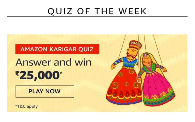 Amazon Karigar Quiz Answer